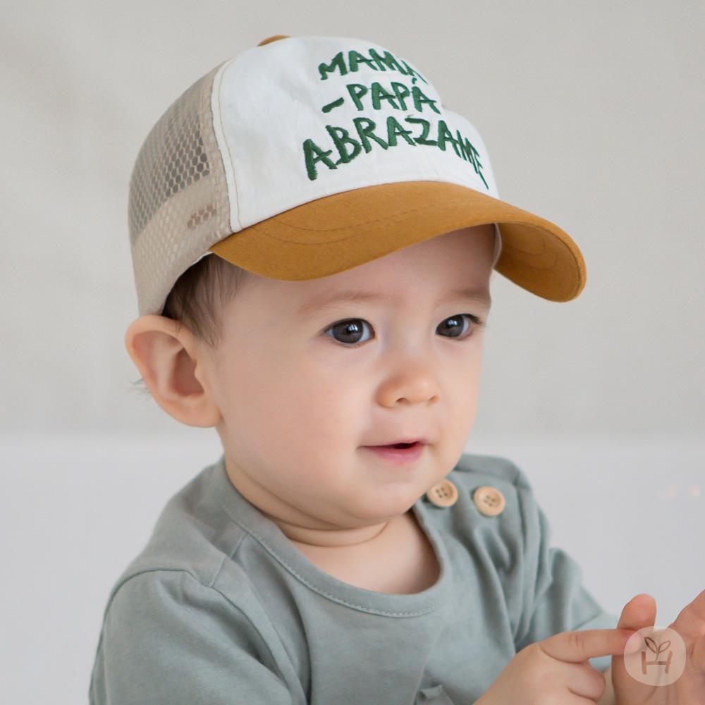 Scott Meshcap - Brown   Korean Kids Clothes - Imaryakids