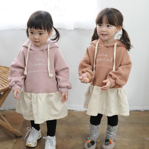 Momo Ann Hood Long Dress - Beige | Korean Kids Clothes - Imaryakids